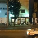 成吉思汗 大黒屋 - 【その他】帰る前に本店を見てみると、まだ並んでる!