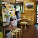 大山パーキングエリア(上り線) - 店内の雰囲気