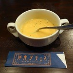 41356978 - スープ