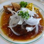 ボンボニエール - ハンバーグステーキ・ガーリック醤油ソース