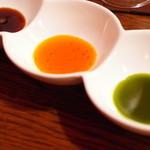 餃子cafe&bar-蒼- - 香味油1