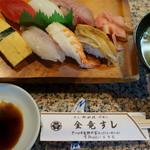 金竜すし - 料理写真:
