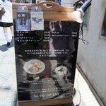 麺や 元町 - 1階の入り口