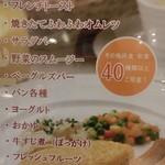 41360179 - 朝食メニュー