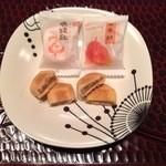 琉球酥本舗 - 琉球酥と万果酥