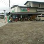 41365138 - 忍野八海にあるお店の外観です。