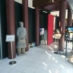 中国料理 燦宮 - お店の入口♥
