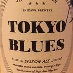 宮戸川 - 『生樽TOKYO BLUES♪』