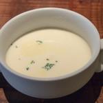 キッチンコトコト - スペシャルランチ:季節のスープ