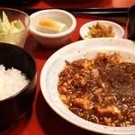 中国料理 麟 - 麻婆豆腐定食