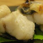 41369923 - 琵琶湖産天然鰻