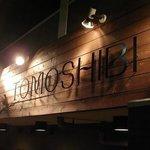 TOMOSHIBI -