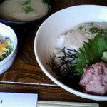 丁子屋 - ランチ 980円