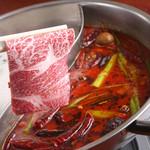 中国料理 福縁 - 料理写真:
