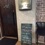 バー ミズ - H27.8再 浴衣イベント開催日