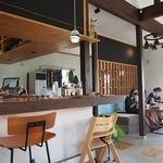 Kafekamara -