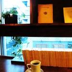月と六ペンス - コーヒー