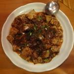 麺王翔記 - 陳麻婆豆腐(ハーフサイズ)