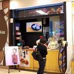 しみてん木乃幡 - JR仙台駅1F、しみてん木乃幡。和と洋のコラボレーション、新食感の揚げもち!