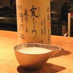 高太郎 - 秋鹿 霙もよう 山廃純米 にごり生酒 山田錦 (2015/08)