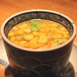 高太郎 - 玉蜀黍と枝豆の茶碗蒸し (2015/08)