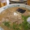幸陽閣 - 料理写真:気になっていたラーメン570円