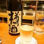 西口酒店 - 橘倉 樽酒