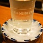 西口酒店 - 「大阪府小売酒組合連合」のグラスが渋い