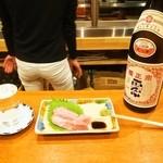 西口酒店 - 櫻正宗 超特選 & マグロのお造り