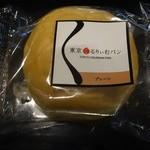 東京くるりぃむぱん - プレーン216円
