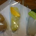 41374288 - 野菜の菓子