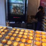 ベイク チーズ タルト 自由が丘店 -
