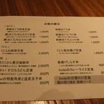 41383307 - 定食メニュー
