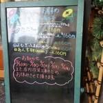 41384710 - 店頭の夏の和菓子メニュー