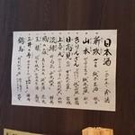 釜喜利うどん - 大名 釜喜利うどん 2015.08.30