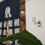 41386483 - その左に、寿司・お一人様客専門のカウンターのスペースが併設されます