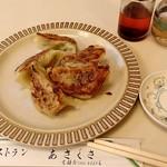 あさくさ食堂 - 餃子  5個 500円