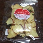 道の駅 スペース・アップルよいち - リンゴチップス