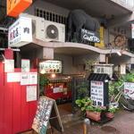 41388669 - 肉食店 はしもとや ステーキ(元町)