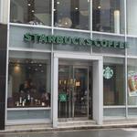 スターバックス・コーヒー - スターバックス・コーヒー 枚方市駅北口店