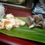 徳鮨 - 石垣貝  鰯