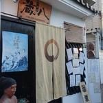 居酒屋蔵八 - (2015/7月)外観・入口