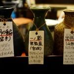 居酒屋蔵八 - (2015/7月)「利き酒セット」