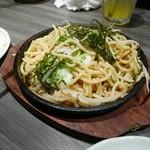 名古屋コーチン・奥三河鶏 地鶏坊主 - 坦々麺