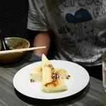 名古屋コーチン・奥三河鶏 地鶏坊主 - カタラナ 燃えてます