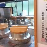 釜炊きおにぎり 筑波山 縁むすび - 釜炊きです