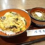 信濃屋 - 2015年7月 にしん丼、ミニそば【880+150円】