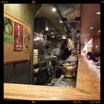 濃厚豚骨醤油ラーメン 太龍軒 - 店内