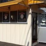 たいやき札幌柳屋 - 日本橋柳家から独立した「たい焼き」のお店です