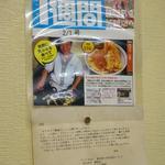万平 - 東京1週間でも紹介されました。